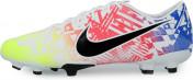 Бутсы мужские Nike Vapor 13 Academy