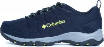 Полуботинки мужские Columbia Firecamp™ Remesh