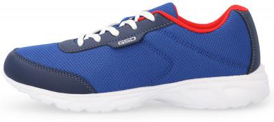 Кроссовки для мальчиков GSD Best, размер 35