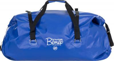 Гермосумка Волный ветер, 80 лГерметичная сумка, которая прекрасно подходит для путешествий на любые мероприятия, связанные с водой.<br>Пол: Мужской; Возраст: Взрослые; Вид спорта: Водный спорт; Материалы: Армированный поливинилхлорид; Объем: 80 л; Размер (Д х Ш), см: 80 х 35; Вес, кг: 1,260 кг; Производитель: Вольный ветер; Артикул производителя: 21030; Страна производства: Россия; Размер RU: Без размера;