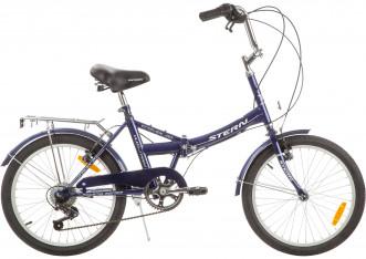Велосипед складной Stern Travel 20 Multi
