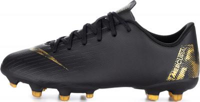 Бутсы детские Nike JR Vapor, размер 34,5