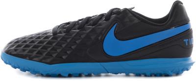 Бутсы детские Nike Jr. Tiempo Legend TF, размер 36.5