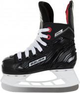 Коньки хоккейные Bauer NS PRO, 2020-21