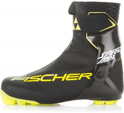 Ботинки для беговых лыж Fischer Speedmax Skate CarbonГоночные коньковые ботинки. Интегрированное карбоновое шасси в сочетании с карбоновой манжетой обеспечивают идеальную жесткость.<br>Сезон: 2015/2016; Назначение: Гоночные; Стиль катания: Коньковый; Уровень подготовки: Эксперт; Пол: Мужской; Возраст: Взрослые; Вид спорта: Беговые лыжи; Система креплений: NNN; Утеплитель: Термополиуретан; Форма колодки: Race; Система шнуровки: Закрытая; Технологии: Cleansport NXT, Integral Carbon Chassis, Speed Lock, World Cup Carbon Cuff 2.0; Производитель: Fischer; Артикул производителя: S01015; Срок гарантии: 6 месяцев; Страна производства: Словакия; Размер RU: 43,5;