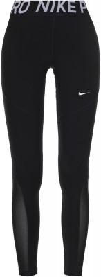 Легинсы женские Nike Pro, размер 48-50