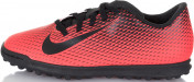 Бутсы для мальчиков Nike Bravatax II TF