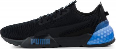 Кроссовки мужские Puma Cell Phase, размер 39,5