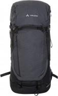 Рюкзак VauDe Astrum EVO 75+10 XL