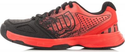 Кроссовки детские для тенниса Wilson Kaos Comp, размер 32Кроссовки <br>Технологичные детские кроссовки для тенниса wilson kaos comp гарантируют максимальную скорость и поддержку на корте.