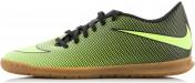 Бутсы мужские Nike Bravatax II IC