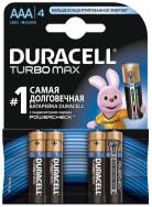 Батарейки щелочные Duracell Turbo AAA/LR03, 4 шт.