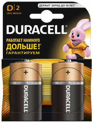 Батарейки щелочные Duracell Basic D/LR20, 2 шт.