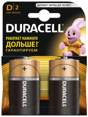 Батарейки щелочные Duracell Basic D/LR20, 2 шт.Эти батарейки одни из лучших на рынке щелочных элементов питания по продолжительности использования и соотношению цены и качества.<br>Пол: Мужской; Возраст: Взрослые; Вид спорта: Кемпинг, Походы; Состав: марганцево-цинковые с щелочным электролитом; Производитель: Duracell; Артикул производителя: 4821; Страна производства: Бельгия; Размер RU: Без размера;