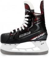 Коньки хоккейные Bauer VAPOR X2.7, 2020-21