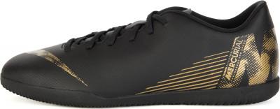 Бутсы мужские Nike Mercurial VaporX 12 Club IC, размер 43,5Бутсы<br>Удобные и надежные футбольные бутсы nike vaporx 12 club ic. Контроль текстурированный верх для превосходного касания на высоких скоростях.