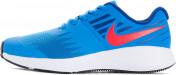 Кроссовки для мальчиков Nike Star Runner