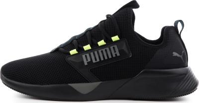 Кроссовки мужские Puma Retaliate, размер 44