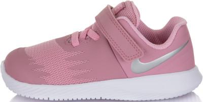 Кроссовки для девочек Nike Star Runner, размер 26