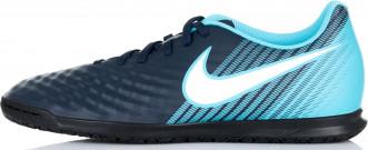 Бутсы мужские Nike Magista Ola II IC