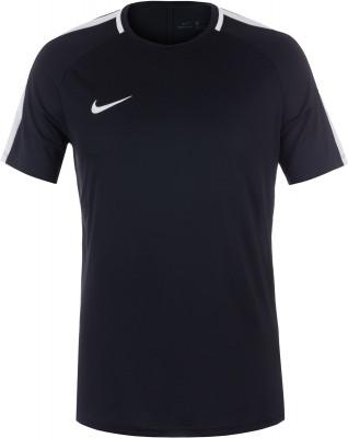 Футболка мужская Nike Dry AcademyБлагодаря продуманному крою игровой футболки nike dry ты можешь двигаться на максимальной скорости.<br>Пол: Мужской; Возраст: Взрослые; Вид спорта: Футбол; Покрой: Прямой; Материалы: 100 % полиэстер; Технологии: Nike Dri-FIT; Производитель: Nike; Артикул производителя: 832967-010; Страна производства: Таиланд; Размер RU: 50-52;