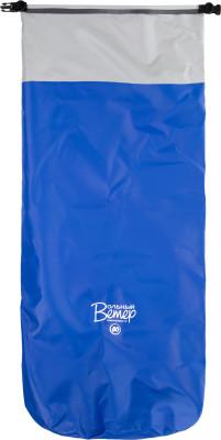 Герморюкзак Вольный ветер, 100 лДрайбег - герметичный рюкзак, прекрасно подходит для путешествий на любые мероприятия связанные с водой. Объем 100 л.<br>Материалы: Армированный ПВХ; Размер (Д х Ш), см: 120 x 42; Вес, кг: 1,09; Вид спорта: Водный спорт; Производитель: Вольный ветер; Артикул производителя: 21026; Страна производства: Россия; Размер RU: Без размера;