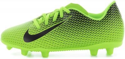 Бутсы для мальчиков Nike Bravata Ii Fg, размер 32.5 фото