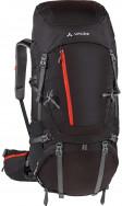 Рюкзак Vaude Centauri 75+10 XL