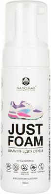 Средство для ухода за обувью Nanomax Just Foam фото