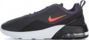 Кроссовки мужские Nike Air Max Motion 2