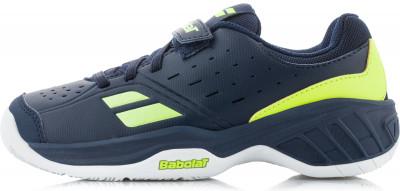 Кроссовки для мальчиков Babolat Pulsion All Court, размер 31,5