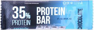 Протеиновый батончик ENERGON, шоколад
