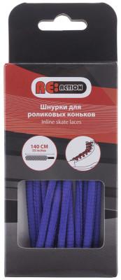 Шнурки REACTIONПолиэстеровые шнурки для роликовых коньков reaction.<br>Вид спорта: Роликовые коньки; Производитель: REACTION; Артикул производителя: S17RERA7P3; Страна производства: Китай; Размер RU: Без размера;