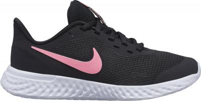 Кроссовки для девочек Nike Revolution 5, размер 34,5