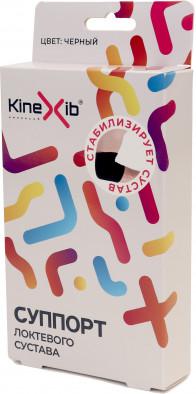 Суппорт локтя Kinexib