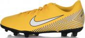 Бутсы для мальчиков Nike Neymar Jr. Vapor 12 Club MG