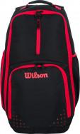 Рюкзак мужской Wilson