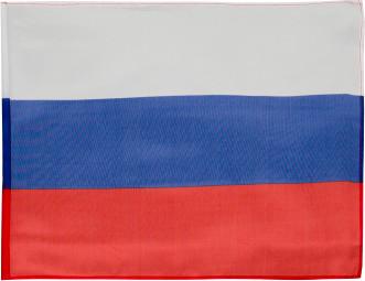 Флаг BRO RUSSIAN 30 х 45 см