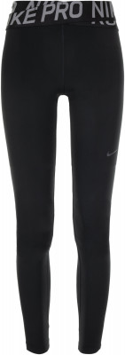 Легинсы женские Nike Pro, размер 42-44