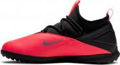 Бутсы для мальчиков Nike Jr Phantom Vsn 2 Club Df Tf