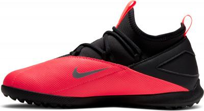 Бутсы для мальчиков Nike Jr Phantom Vsn 2 Club Df Tf, размер 35,5
