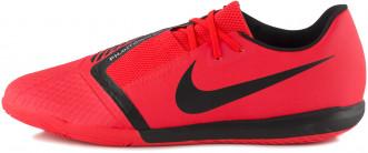 Бутсы мужские Nike Phantom Venom Academy IC