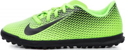 Бутсы для мальчиков Nike Bravatax Ii Tf, размер 37,5