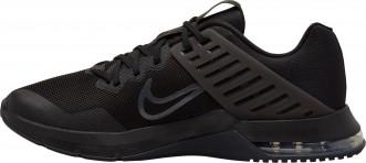Кроссовки мужские Nike Air Max Alpha Trainer 3