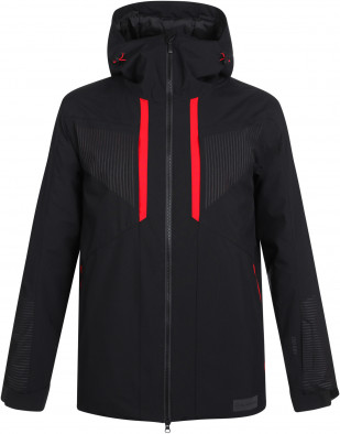 Куртка утепленная мужская Glissade