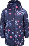 Куртка утепленная для девочек LASSIE Marla