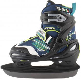 Ледовые коньки раздвижные для мальчиков Roces Yuma Boy