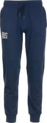 Брюки мужские Demix, размер 50Брюки <br>Мужские брюки линейки russian team для поклонников спорта и болельщиков российской сборной. Комфортная посадка крой обеспечивает удобную посадку.