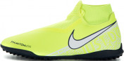 Бутсы мужские Nike Phantom Vision Academy Dynamic Fit