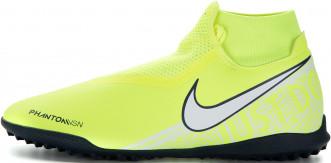 Бутсы мужские Nike Phantom Vision Academy Dynamic Fit